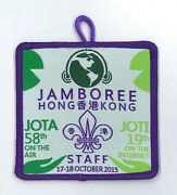 2015 Jamboree On The Air And Internet Hong Kong Scouts Jota Joti Scout Staff Patch