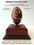 Easter Egg / Unique Icon Of Our Lady Of Vladimir Mother Of God / Russia 1990s