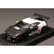 Scale Model Compatible With Nissan Gt-r R35 Test Car 2010 143 Hpi Racing Hpi8