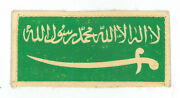 Scouts Of Saudi Arabia - National Scout Flag Emblem Printed Patch - Extinct