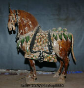 24.8old China Tangsancai Rubber Tire Glaze Porcelain Pottery Stand Horse Statue