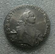 1 Rouble Russia 1763 Catherine The Great Unc-