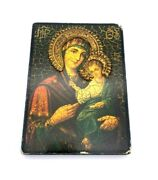 Vintage Handmade Copy Ancient Icon Holy Mary And Jesus Baby Wooden Icon Rare 80s