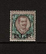 Italy B16 Sassone 12 Mint Fine+ Never Hinged - Signed Dienna And Bolaffi