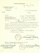 Israel 1948-1967 West Bank Or Jordan Fiscals On Documents Nps21 239