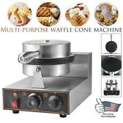 Commercial Home Electric Non Stick Ice Cream Waffle Cone Baker Maker Machine Us