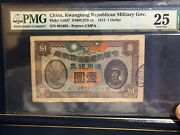 1912 China Kwantung Republican Military Government 1 Dollar Pick S3837 @andyen@