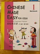 Chinese Made Easy For Kids Workbook 1 And 2 [simplified Chinese] Mandarin Chinese