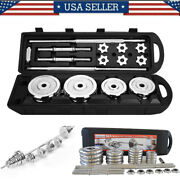110lbs Weight Dumbbell Set Adjustable Fitness Gym Home Cast Iron Steel Plates Us