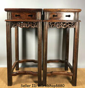 21.2 Antique Old China Huanghuali Wood Dynasty Flower Stand Shelf Pergola Pair