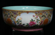 5.4 Marked Chinese Famille Rose Porcelain Dynasty Flower Round Bowl Bowls
