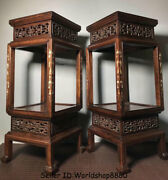 33.4 Antique China Huanghuali Wood Inlay Shell Dynasty Flower Stand Shelf Pair