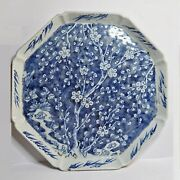 Antique Chinese Blue And White Porcelain Plate 19th Century.