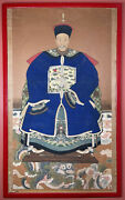 Antique Chinese Ancestor Portrait Painting On Paper - 9th Rank Civil Official