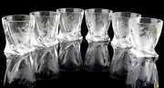 Set Of 6 Etched Bohemia Glasses Whiskey Hunters Lodge Boar Duck Pheasant Gift