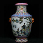 12.2 Chinese Marked Famille Rose Porcelain Peacock Crane Lion Head Handle Vase