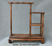 19.2 Old Chinese Huanghuali Wood Dynasty Palace Shelf Stand Antique Furniture
