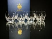 Faberge Clear Crystal Glasses