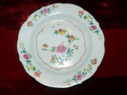 Assiette Compagnie Des Indes Chine Chinese Export 18 Eme Siecle B