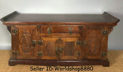 21.6old Chinese Huanghuali Wood Dynasty Drawer Cupboard Cabinet Table Furniture
