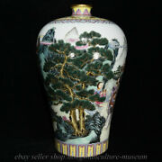 15.2 Old Chinese Famille Rose Porcelain Mountain Water Tree Figure Plum Vase