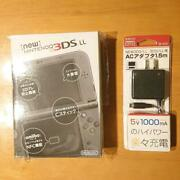 3ds New Nintendo 3ds Ll Metallic Black Charger Japan