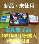 3ds Nintendo 3ds Ll Pokemon Pack Zelneas With Charger Japan