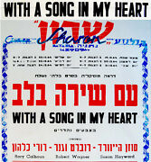 1964 Israel Musical Film Poster Movie With A Song In My Heart Susan Hayward