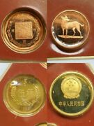 Chinese Coin Mint Set Peopleand039s Bank Of China 1982 8 Silver Coins
