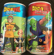 2 Japanese 2014 Dragon Ball Z Soda Cans Empty And Open Found @ Okinawa Japan