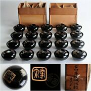 Black Lacquer Old Stamped Lacquer Soup Bowl 20 Customers Set Tea Utensils Kais
