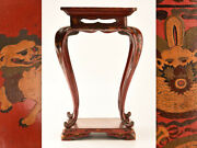 Free Shipping Antiques Period Ryukyu Lacquer Table With Box We701