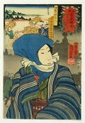 Landscapes And Beauties Charter I Want To Be Quick With Iga Tobacco Kuniyoshi