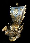 Antique Chinese Cast Iron Rooster Figural Chicken Boat
