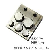 Goldsmith Punching Die Disc Cutter 7 Hole 5 Hole Metal Cutting Punching Tools