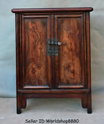 28.8antique Old China Huanghuali Wood Dynasty Palace Cupboard Cabinet Furniture
