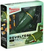 Revoltech Thunderbird No. 2 Second Edition About 210mm Abs And Amp Already Pvc-pa