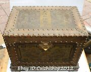 18 Chinese Wood Lacquerware Palace Dragon Loong Treasure Box Case Chest Bin