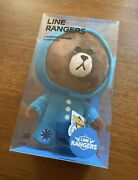 Line Friends Rangers Underwear Brown Plush Toy Stuffed Character - Nwt