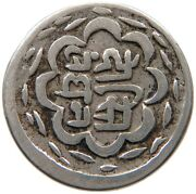 India Pricely States 1/2 Rupee Mewar 1858-1920 T92 595