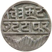 India Pricely States Mewar Rupee T92 679