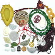 Antique And Vintage Chinese Jade And Stone Lot - Hand Carved Gemstones - Jewelry