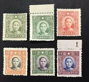 China 1944 Dr Sys Hk Dah Tung Print Perf 12 1/2 Unissued 8c-20 Set 6 Vf