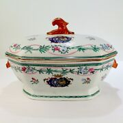 Vintage Mottahedeh Chinese Export Style Armorial Tureen - Pc