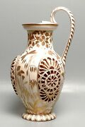 Antique Gilt Fischer Budapest Reticulated Porcelain Ewer - Insects Flowers Pc