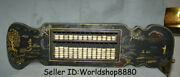 30 Old Chinese Wood Lacquerware Inlay White Jade Dynasty Counting Frame Abacus