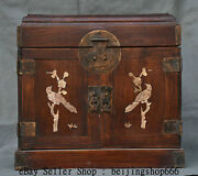 14 Chinese Huali Wood Inlay Shell Dynasty Flower Birds Drawer Chest Jewelry Box