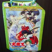 Inuyasha Goods Film Timeless Music Edition Cd Poster Jpver.
