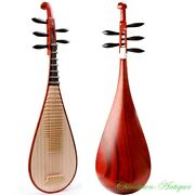 Tang Style Chinese 5-string Pipa Lute Guitar Musical Instrument 五弦琵琶 3562