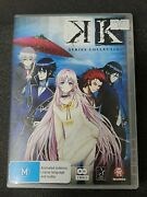 K - Complete Series   Rare   R4 Dvd   As New   Anime/madman